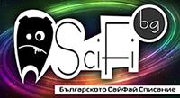 SciFi.bg